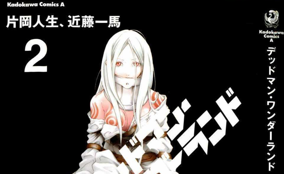 After a pretty stellar and exciting opening volume, Deadman Wonderland continues on with the second volume. This is also the place I like the say where the comic really starts taking off as we are introduced to even more characters, concepts, and revelations starting to happen. With that in mind, let us jump into the newest volume. Is it good?