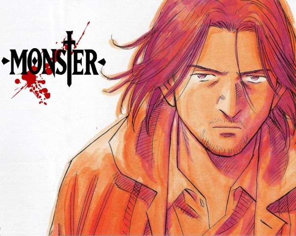 monster-featured.jpg