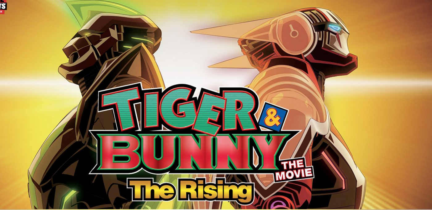 Tiger & Bunny may sound like a fantastic new Saturday morning cartoon, but think again as it's actually an anime rife with adult themes. You might not want to get caught dead watching a movie with this title, but once you give it a chance you'll realize most programs for children do not include transexual characters or swearing.