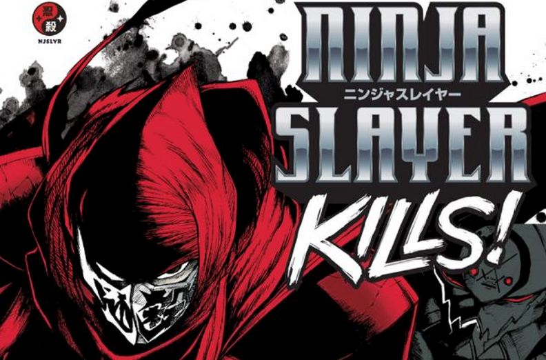 Ninja Slayer Kills! 1 Review