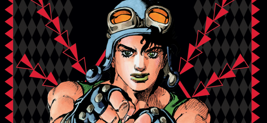 """The second part of Jojo's Bizarre Adventures, dubbed """"Battle Tendency,"""" is being published for the first time here in America. Is it good?"""