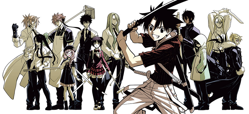 UQ Holder! Vol. 1 Review