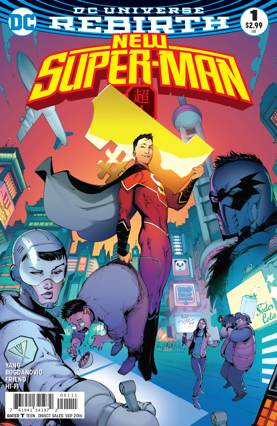 DC Preview: New Super-Man #1