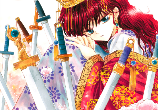 Yona of the Dawn Vol. 1 Review