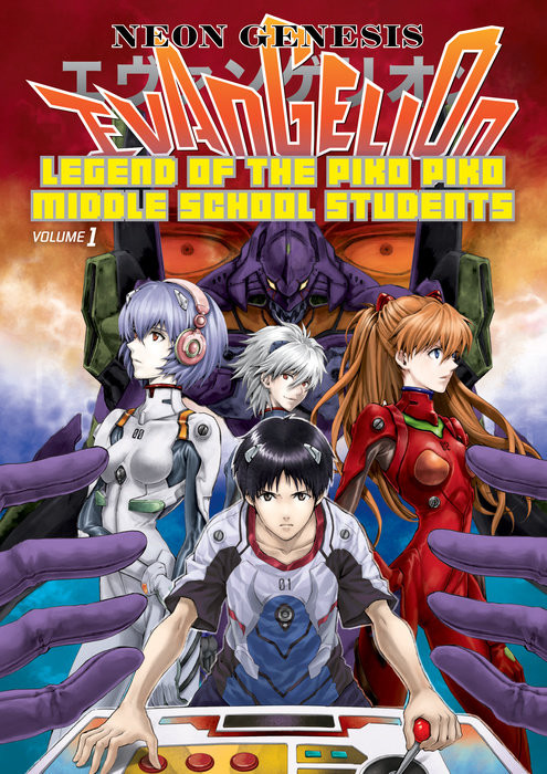Neon Genesis Evangelion: Legend of the Piko Piko Middle School Students Vol. 1 Review