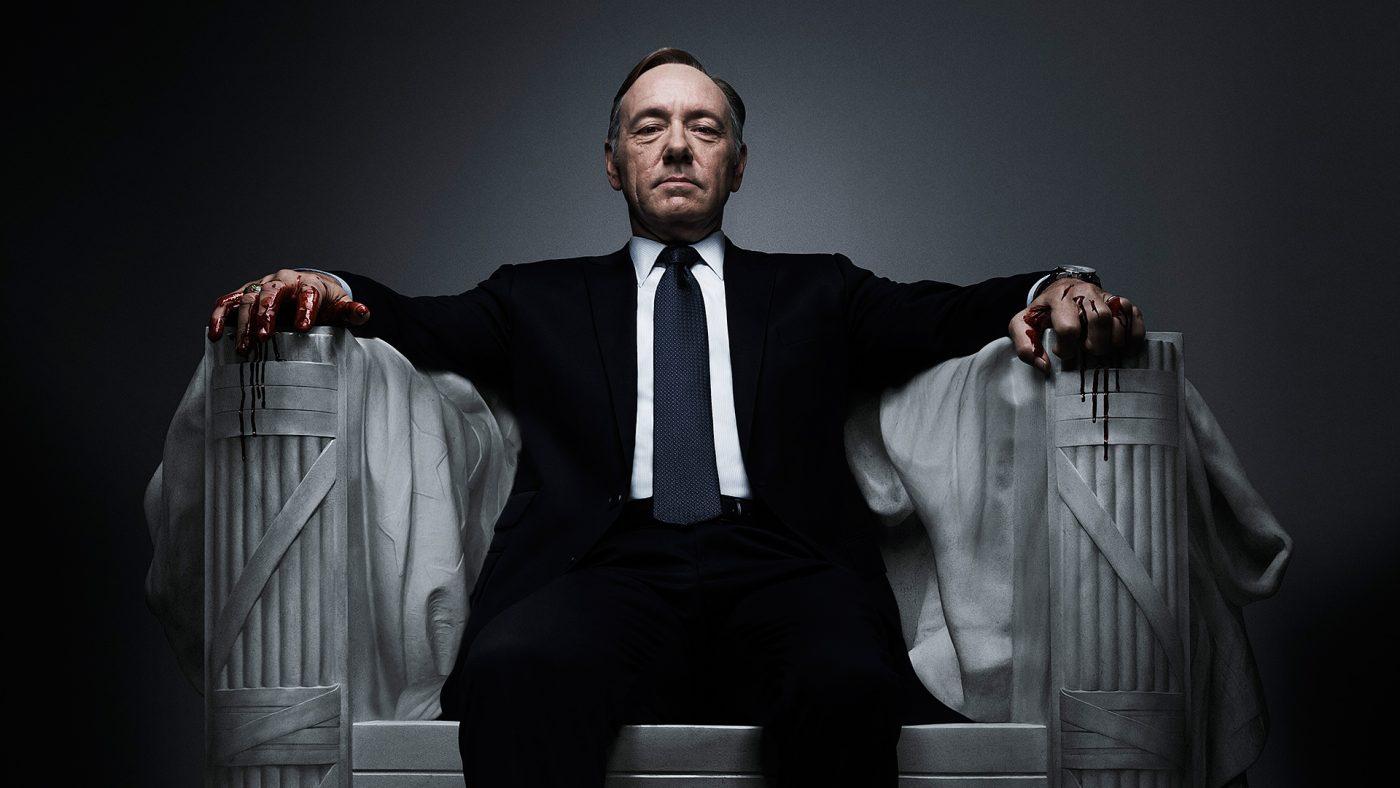 "Amid Kevin Spacey scandal, House of Cards' final season is on hold ""until further notice"""