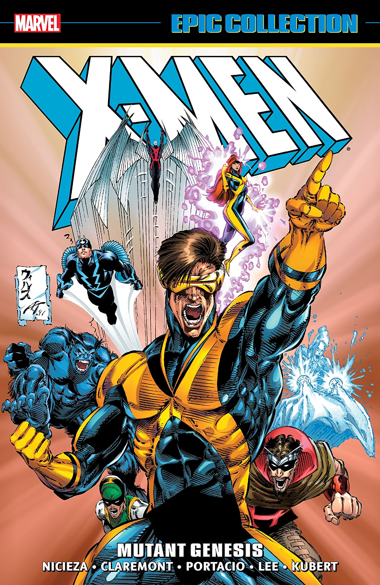 'X-Men Epic Collection: Mutant Genesis' is painfully 90s, casual racism and all