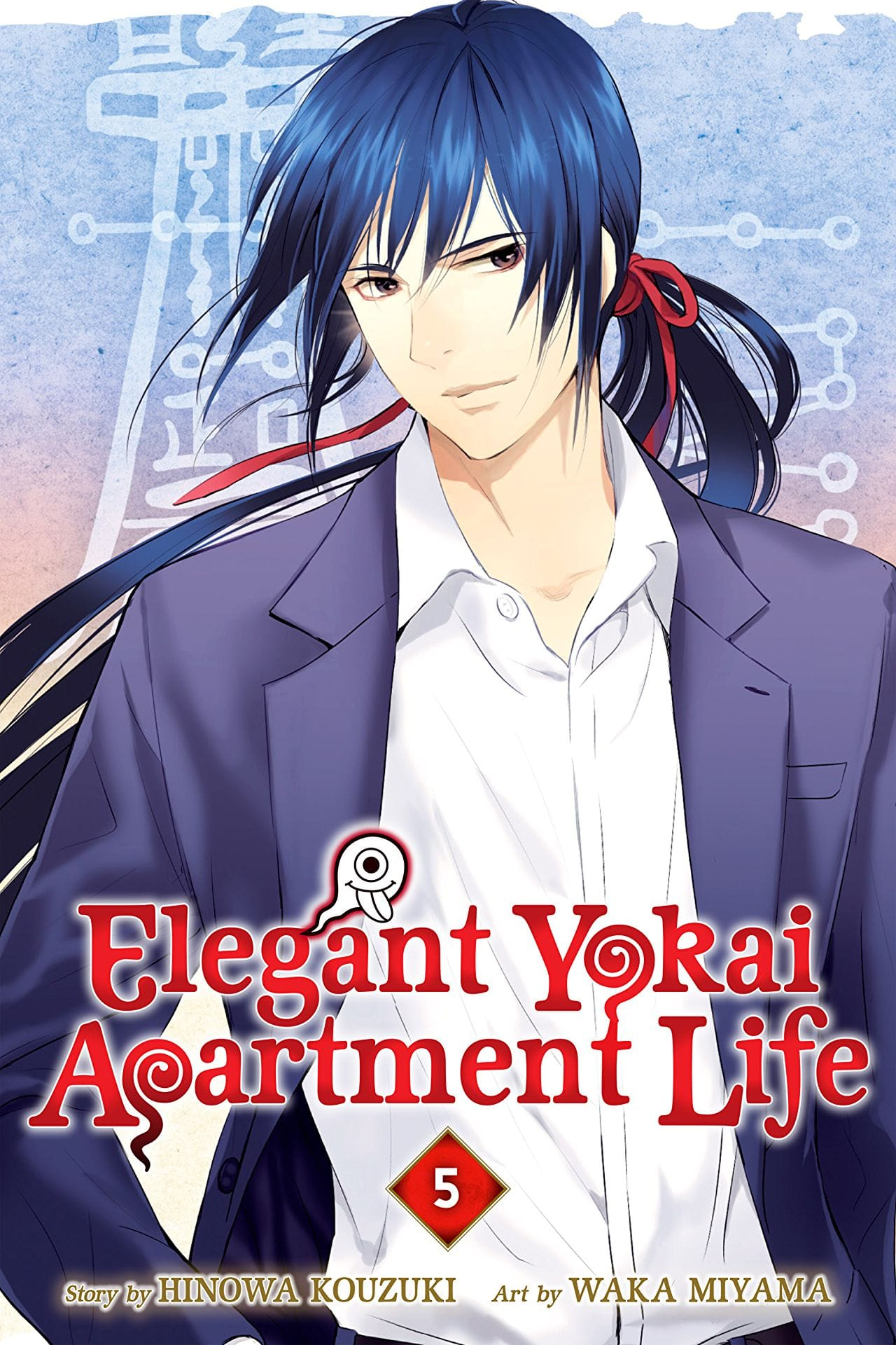 Elegant Yokai Apartment Life Vol. 5 Review