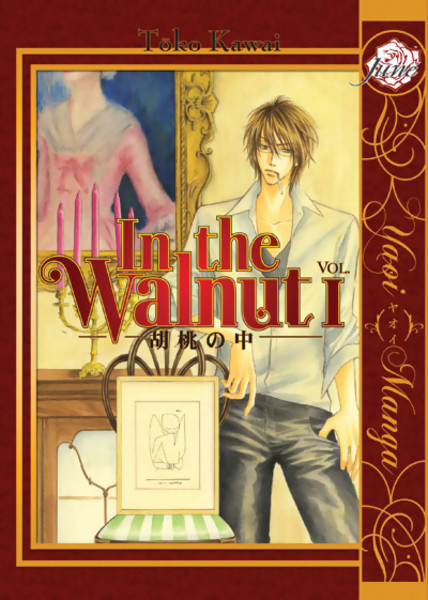 Crime, intrigue, and romance set in a modest art gallery.