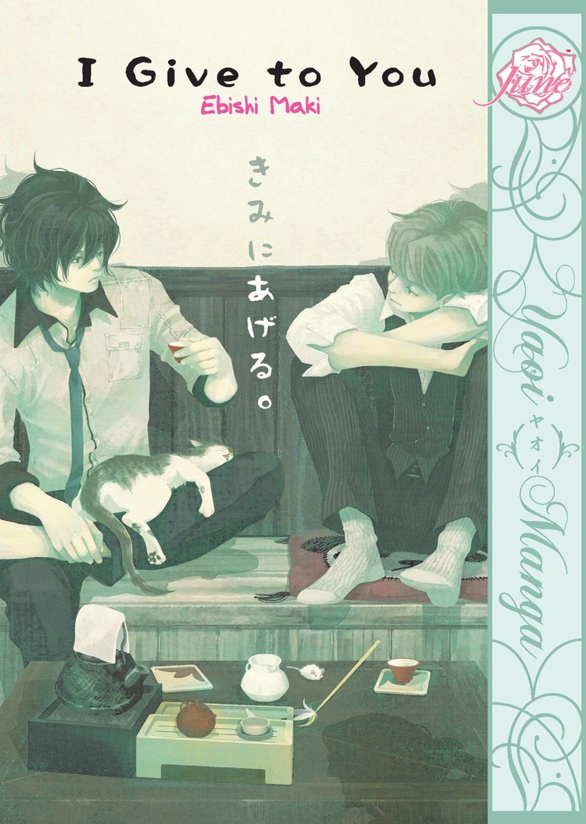 'I Give To You' review: A gorgeous, standout romance manga
