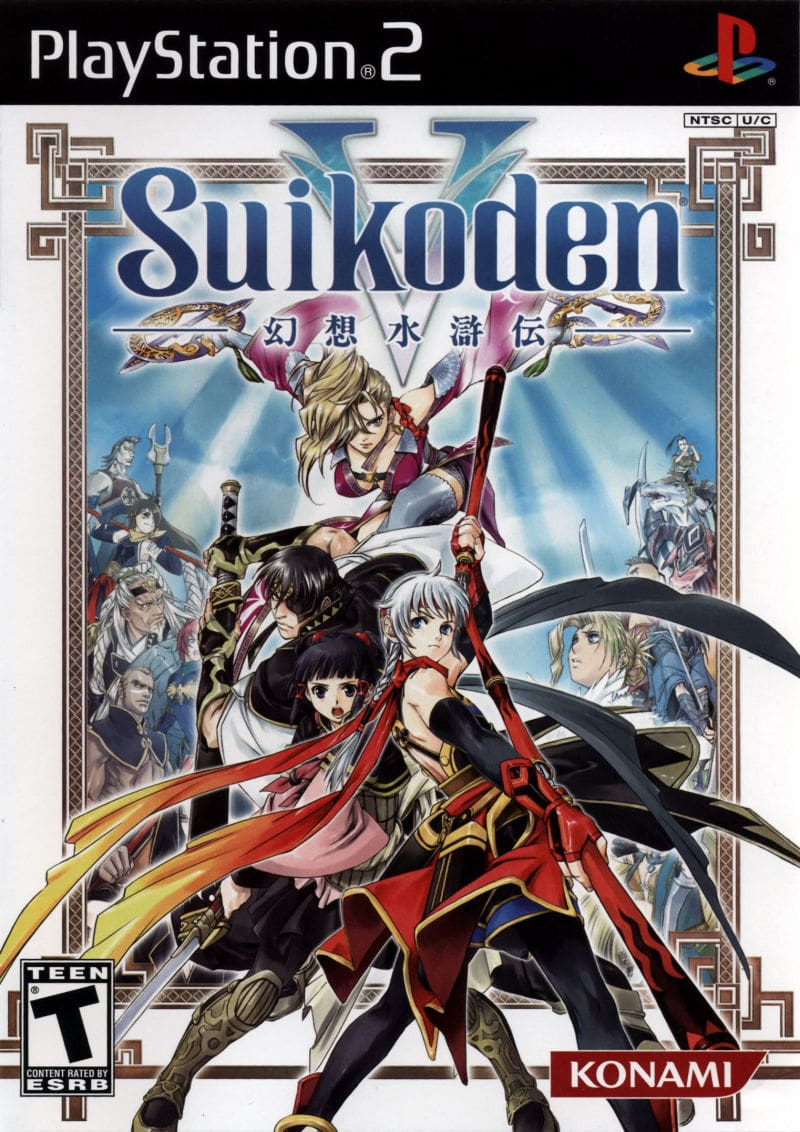 How's It Hold Up?: 'Suikoden V' Review