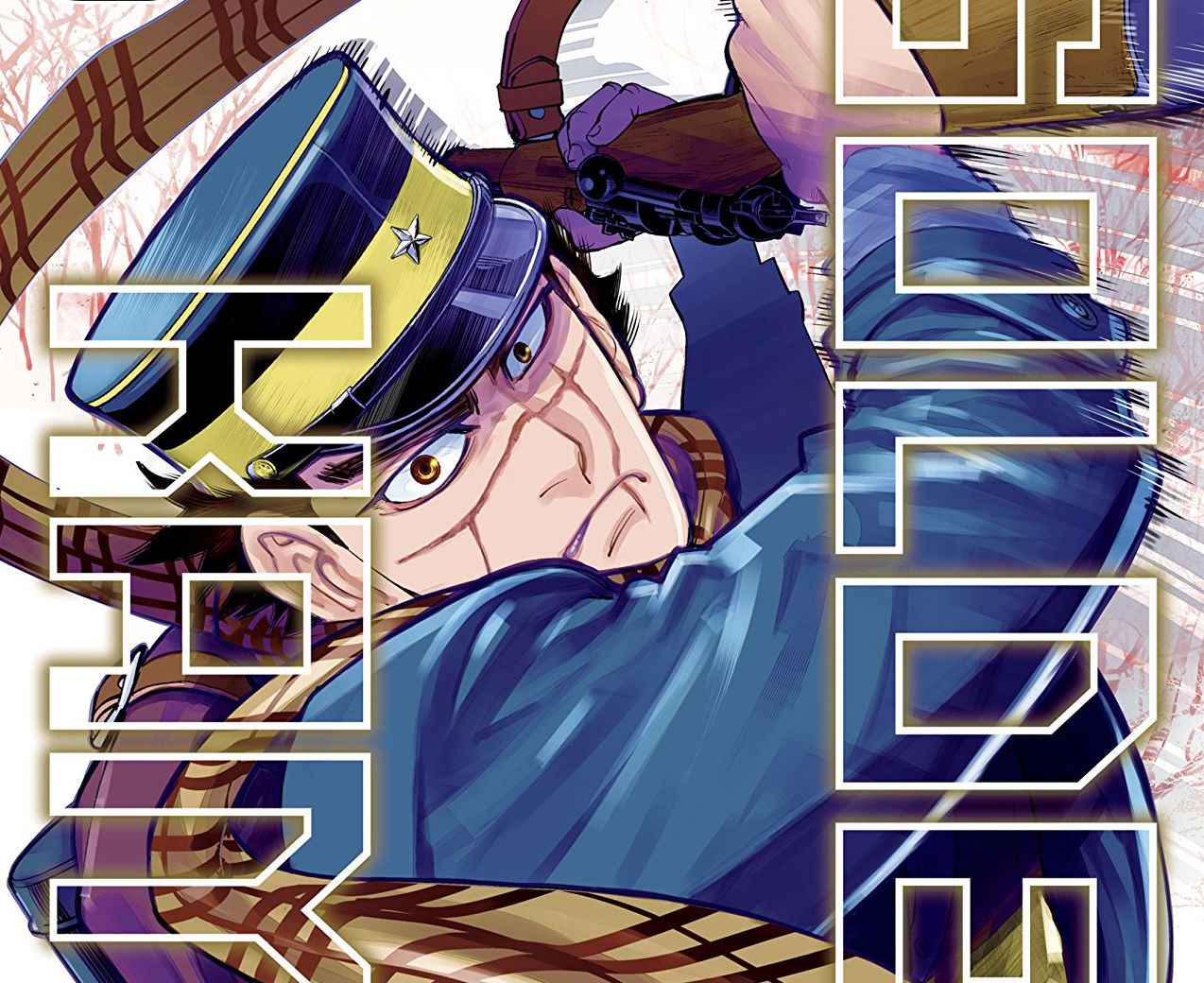 Golden Kamuy, Vol. 10 Review