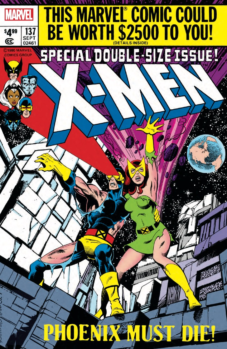 Marvel Preview: X-Men (1963-2011) #137: Facsimile Edition