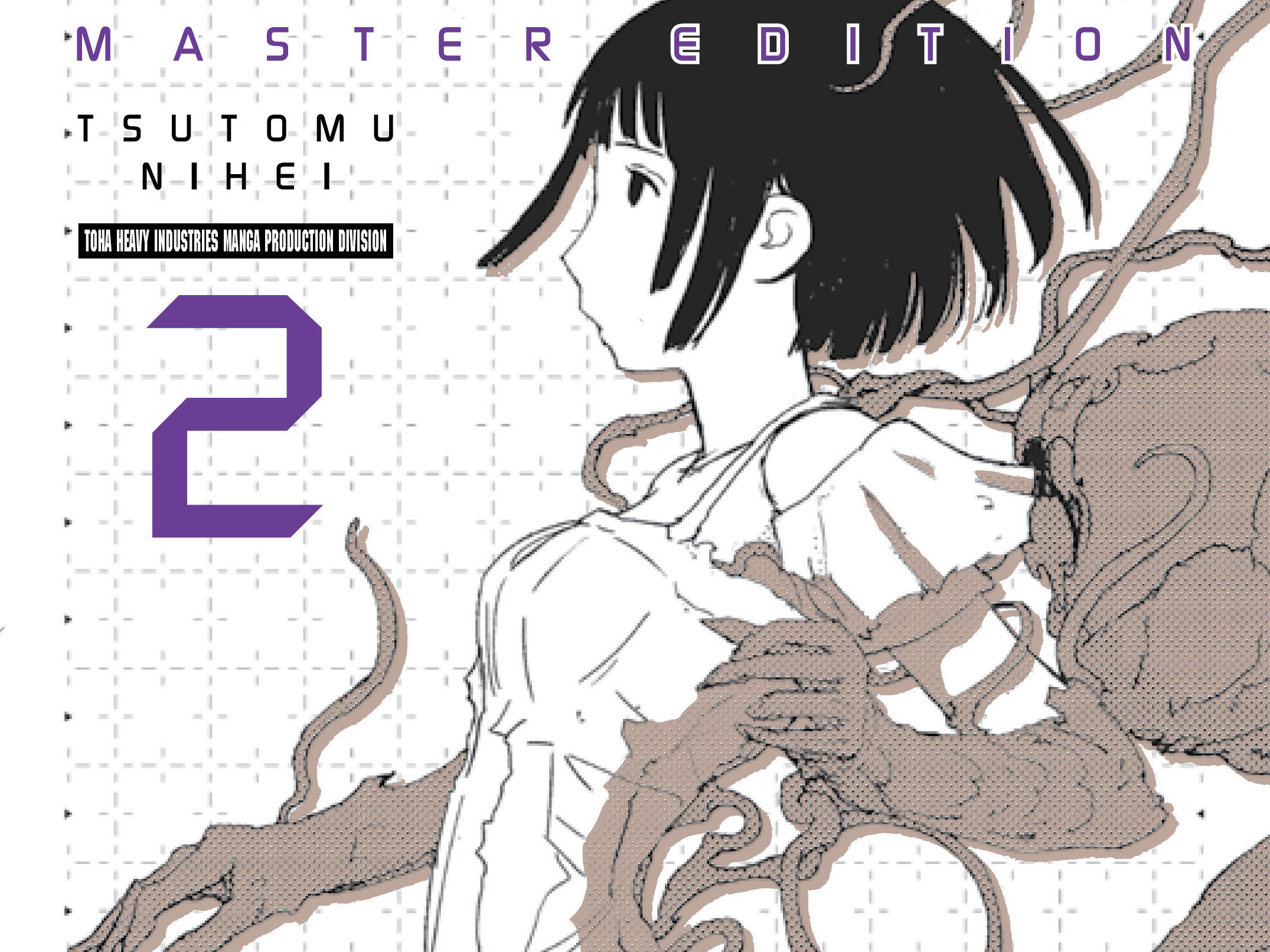 Knights of Sidonia, Master Edition 2 Review