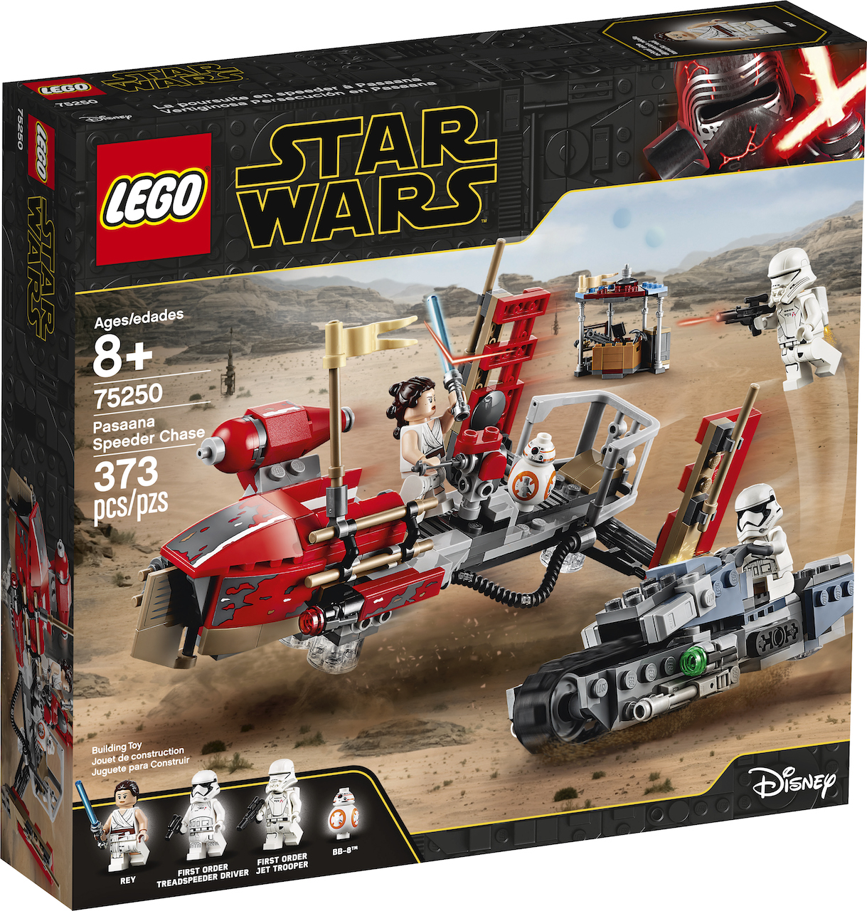 First Look: LEGO Star Wars Pasaana Speeder Chase set