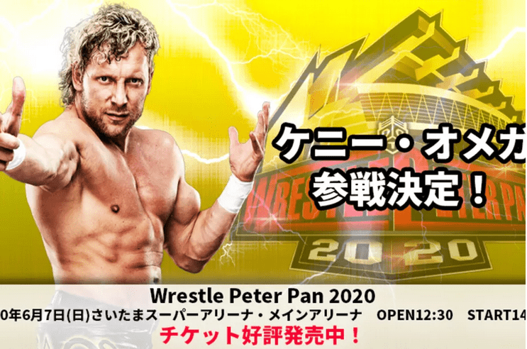 Kenny Omega is returning to Japan