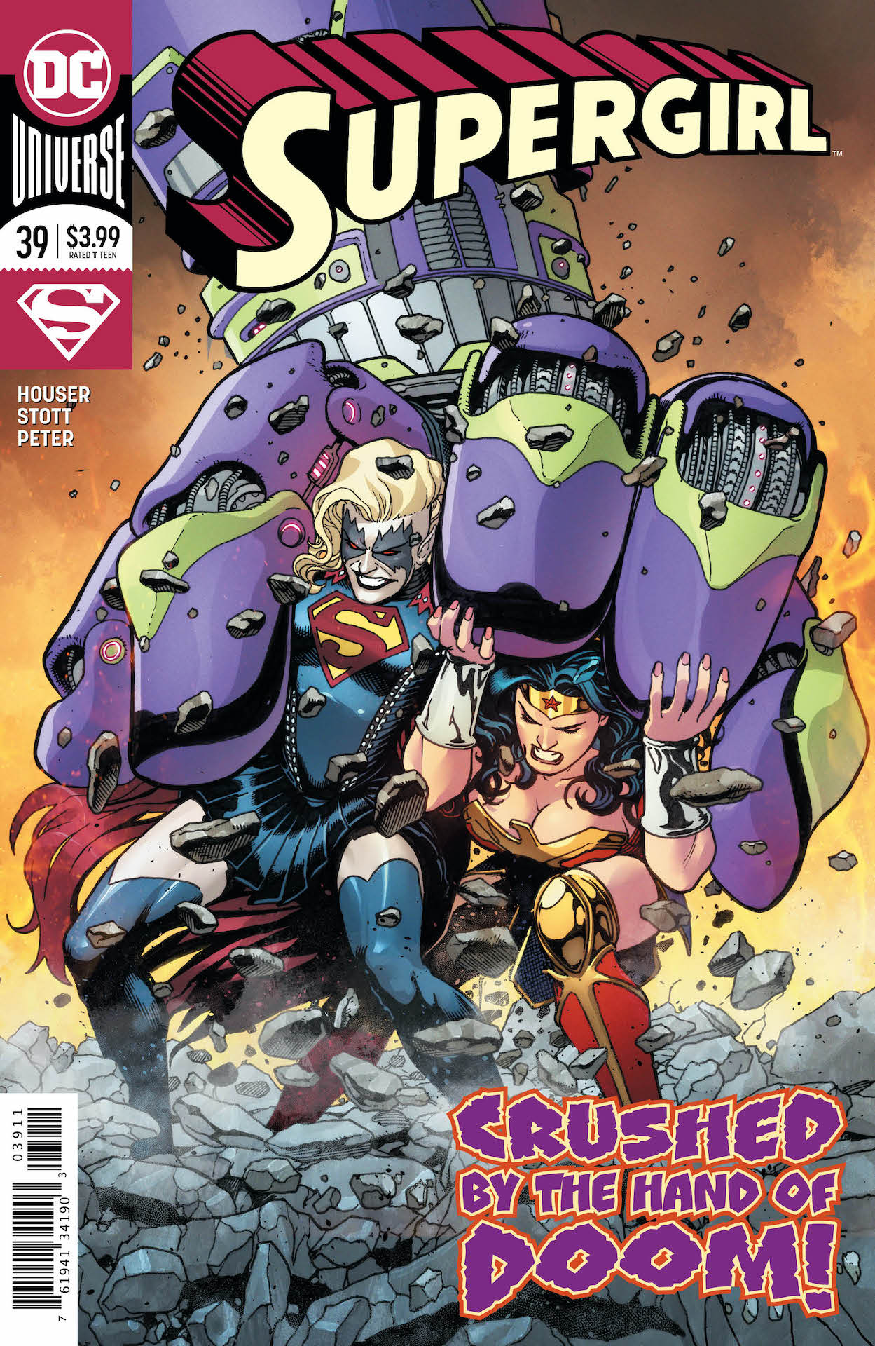 DC Preview: Supergirl #39