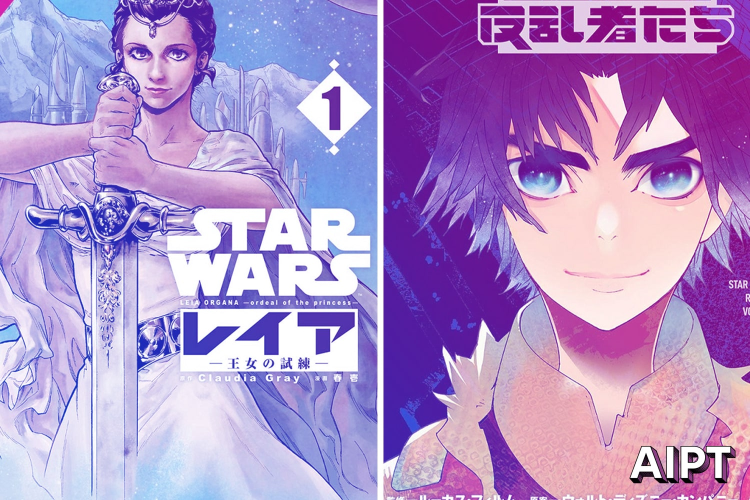 Both ongoing Star Wars series will be available in print and digital this Fall.