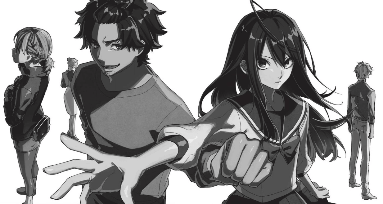 Header for Act-Age Vol. 1
