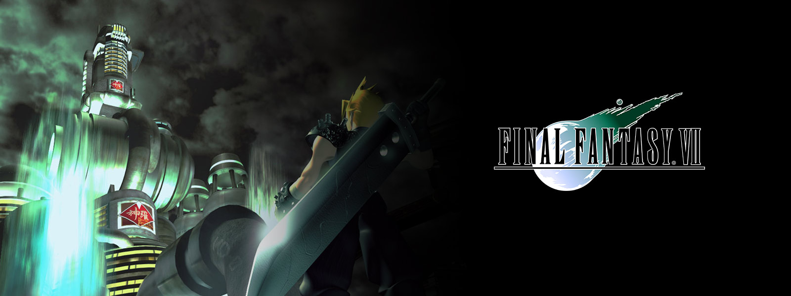 Final Fantasy 7 is now available on Xbox Game Pass