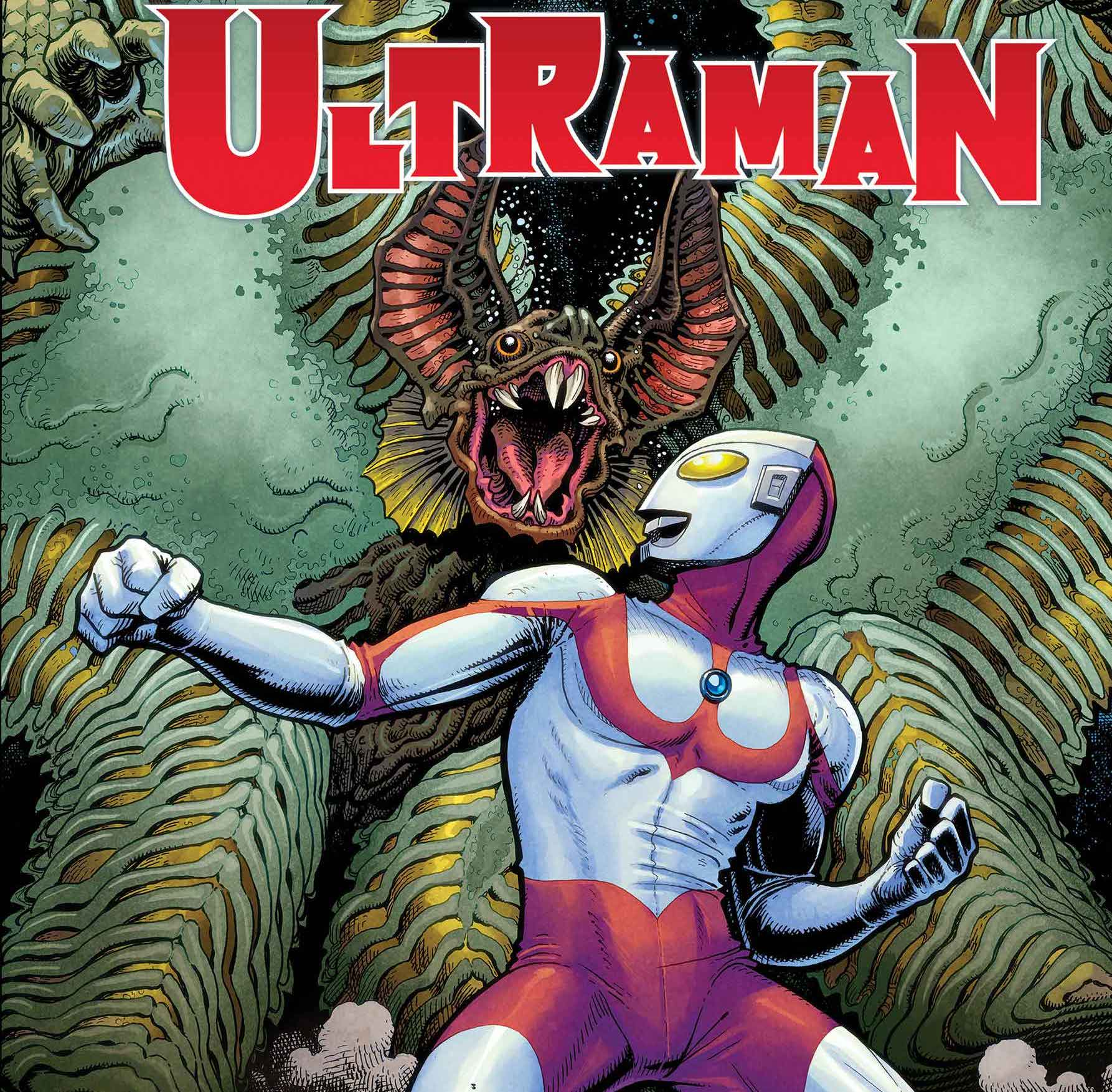 Marvel First Look: The Trials of Ultraman #1 - Out March 17