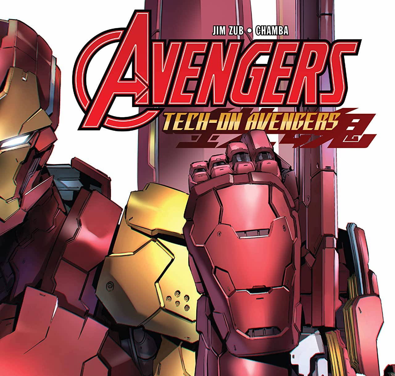 'Avengers: Tech-On' #1 is a heck of a lot of fun